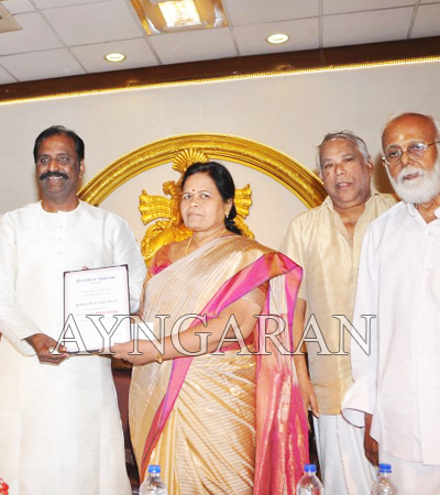 Ilakkiya sinthanai Award Function held