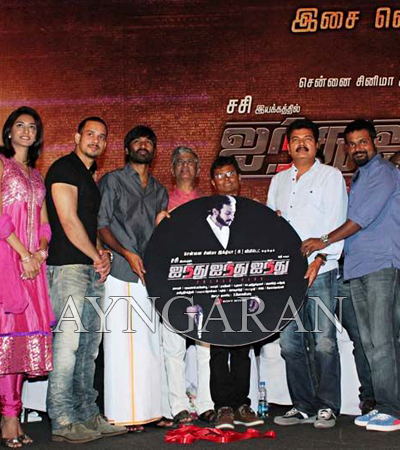555 Movie Audio Launch held