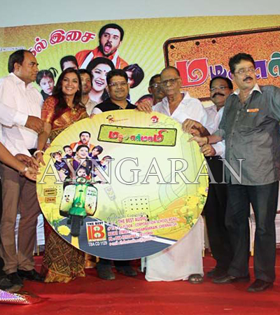 Madisar Mami Madhana Mama Movie Audio Launched
