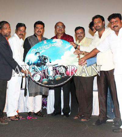 Sutrula Movie Audio Launched