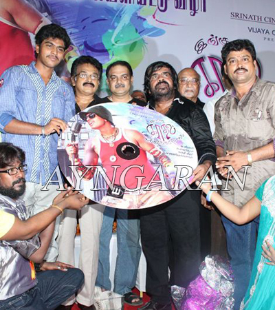 Ingu Kadhal Katrutharapadum Movie Audio Launched