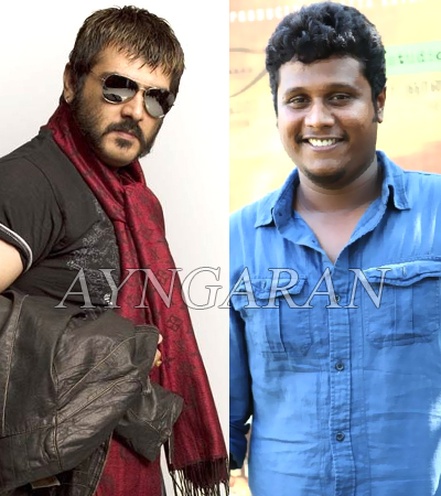 Ajith's birthday is a day of celebration for director Nalan