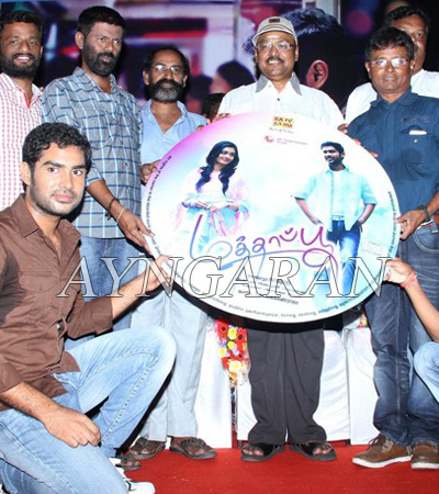 Mathapoo Movie Audio Launch held