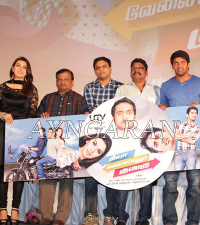 Theeya Velai Seiyyanum Kumaru Audio Launched