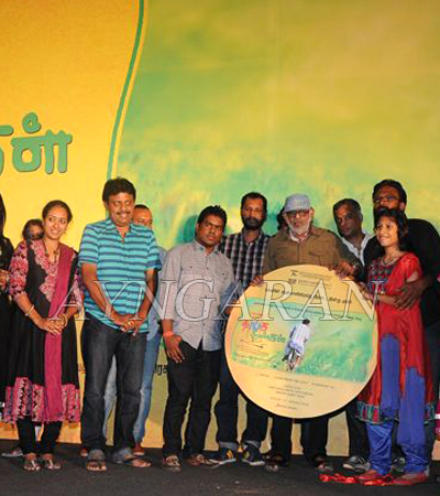 Thanga meengal audio released
