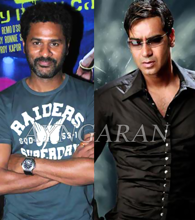 Prabhudeva and ajay together