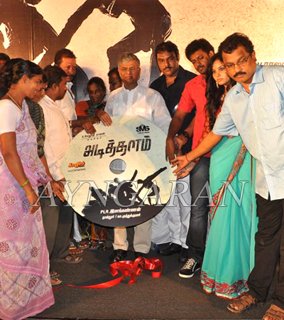 Adithalam Movie Audio Launched