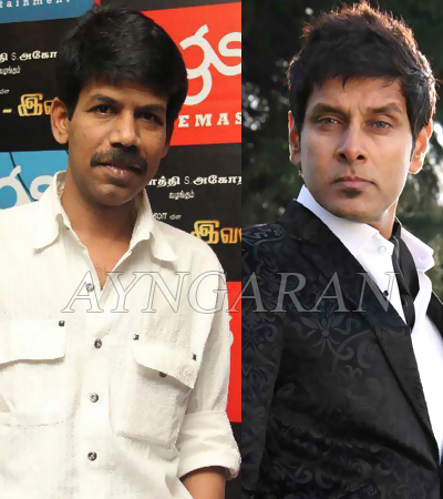 Vikram all set to do for bala