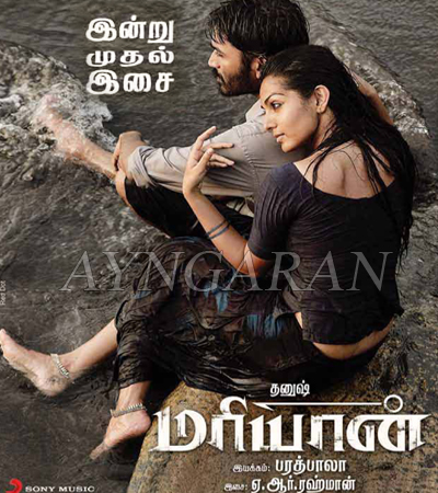 Mariyaan audio today