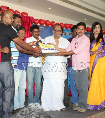 Mannipaaya Tamil Movie Launched