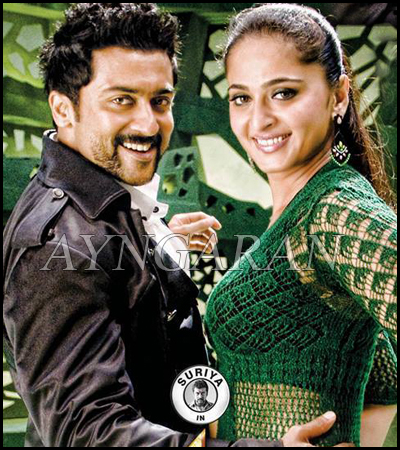 Singam 2 Audio release today