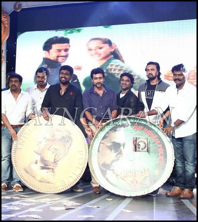 Singam 2 Movie Audio Launched