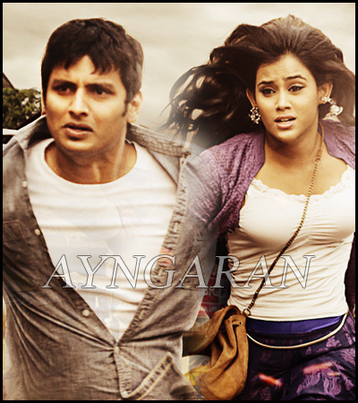 Yaan's songs