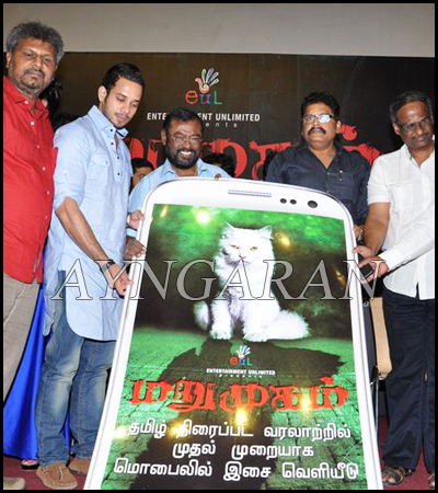 Marumugam Movie Audio Launched