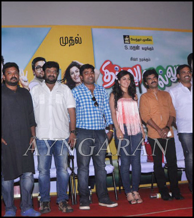 Thillu Mullu 2 Movie Press Meet held