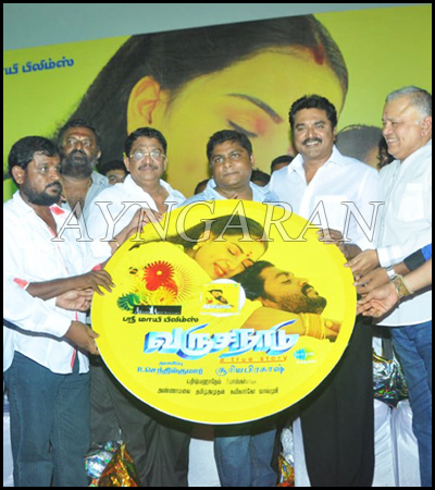Varusanadu Movie Audio Launched