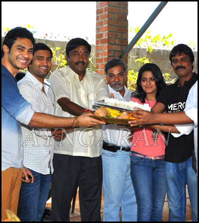 Vaalibaraja Movie Launched