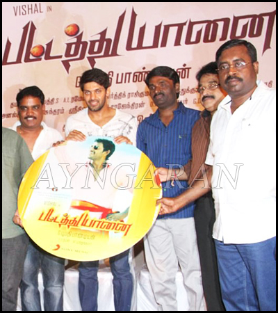 Pattathu Yaanai Movie Audio & Trailer Launched
