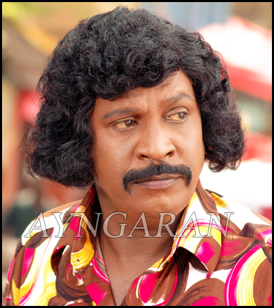 Vadivelu's title goes for a name change