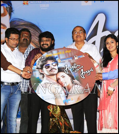 Kadhale Ennai Kadhali Movie Audio Launched