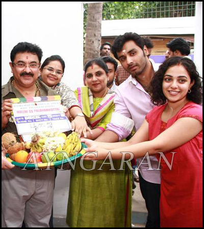 Malini 22 Palayamkottai Movie Launched