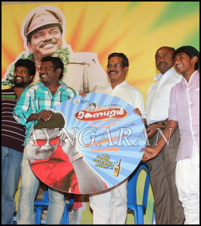 Ragalapuram Trailer Launched