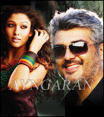 Ajith's 53rd film