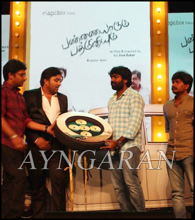 Pannaiyarum Padminiyum Audio Launched