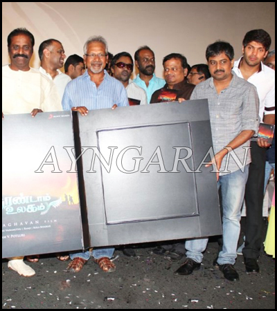 Irandam Ulagam Movie Audio Launched