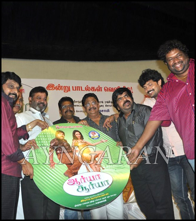 Arya Surya Movie Audio Launched