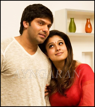 Raja Rani music rights acquired by ThinkMusic