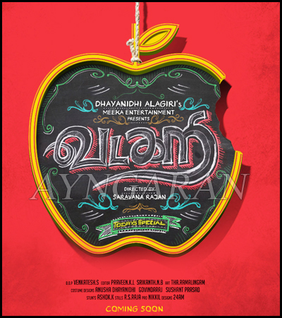 VADACURRY first look poster released