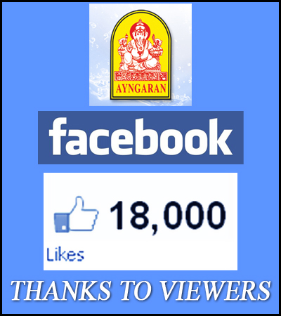 Ayngaran Face book reaches 18000