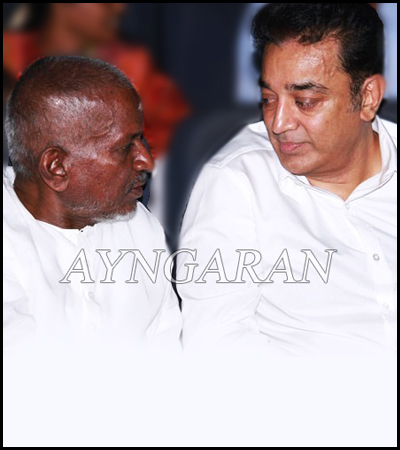 Ilayaraja will heal my wound - Kamal Haasan ( News from Behindwoods.com )