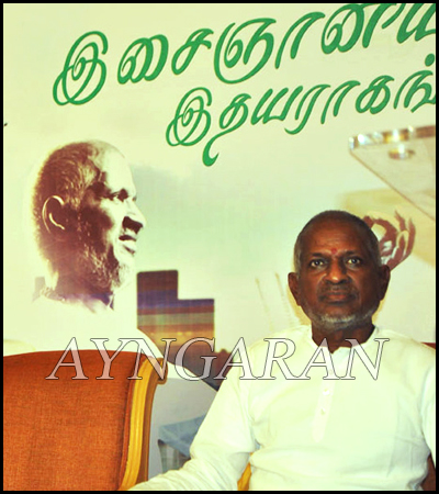 Ilayaraja to perform in London (News from Sify.com )