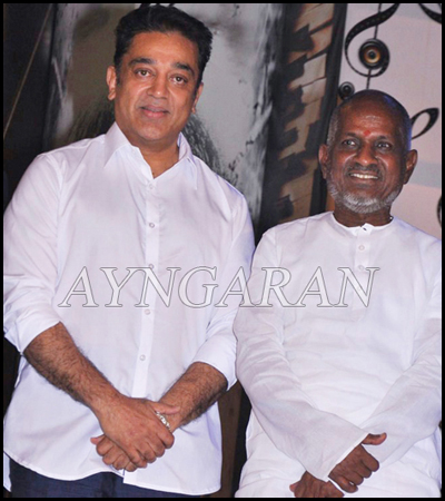 Kamal for Ilayaraja from 'Vishwaroopam 2' sets ( News from The Times of India )