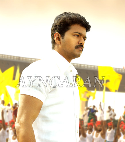 Thalaivaa Releasing on 20th August in Tamil nadu