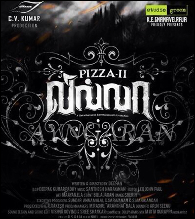 Pizza 2: The Villa audio releasing on 2nd Sep