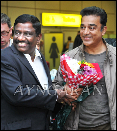 Ilaiyaraaja team and Kamalhassan landed in London