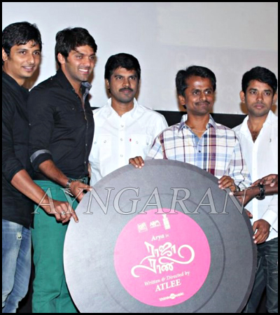 Raja Rani Audio Launched