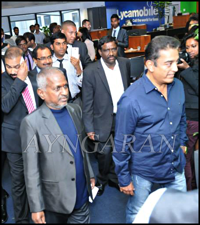 Ilaiyaraaja press meet held at London