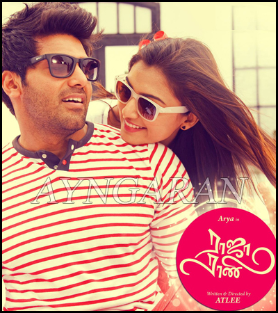 Raja Rani trailer reached 10 lakhs plus hits
