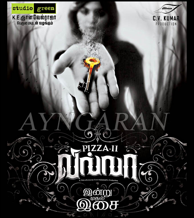 Pizza 2: The Villa Audio releasing today