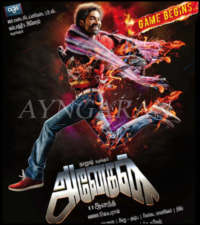 Anegan First Look Poster revealed