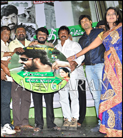 Tamilselvanum Kalaiselviyum Audio Launched