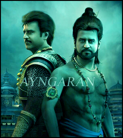 Kochadaiyaan trailer releasing on 9th Sep