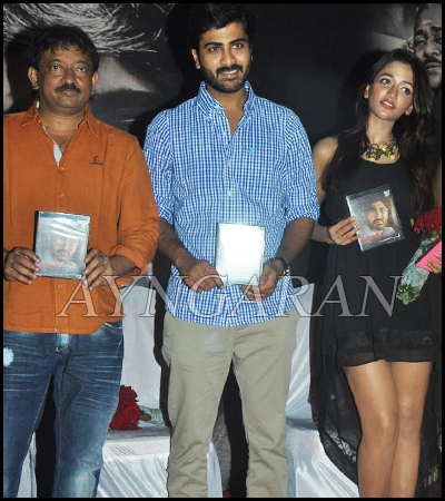 Naanthanda Movie Audio & Trailer Launched