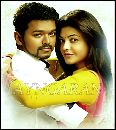 Jilla movie first look image revealed