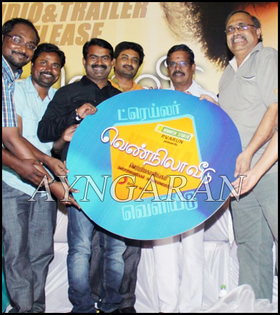 Vennila Veedu Movie Audio and Trailer Launched