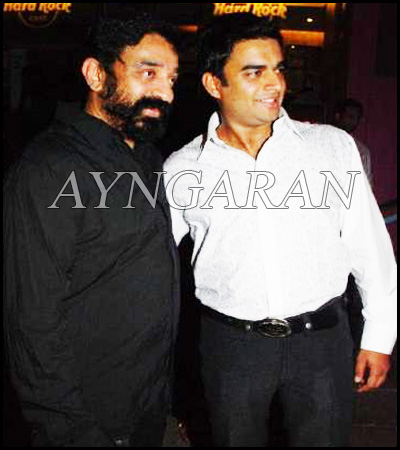 Kamal and Madhavan together